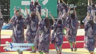 ペプシJコーラ怪物舞踏団 Juice=Juice カントリー・ガールズ ハロプロ研...