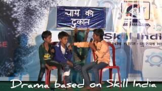 Drama based on SKILL INDIA  (NSDC)