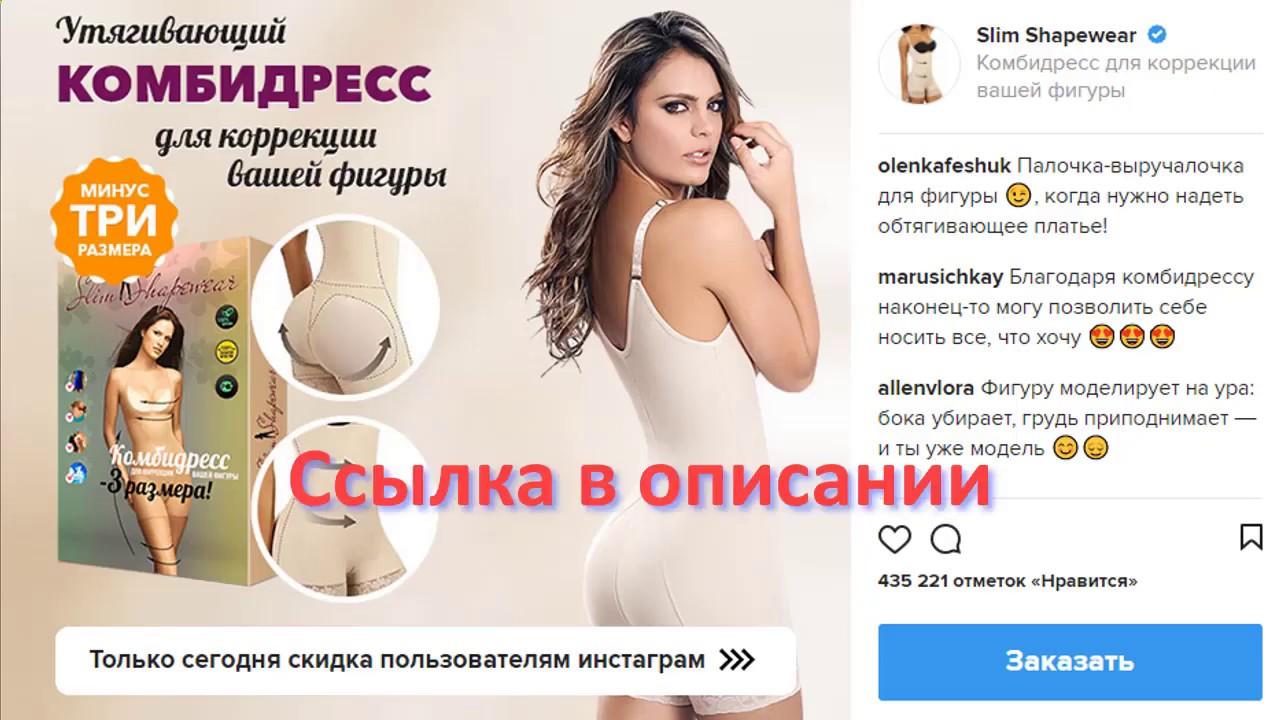 Женское белье арди интернет магазин сексуальное белье для девушки