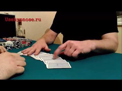 Видео Покер обучение