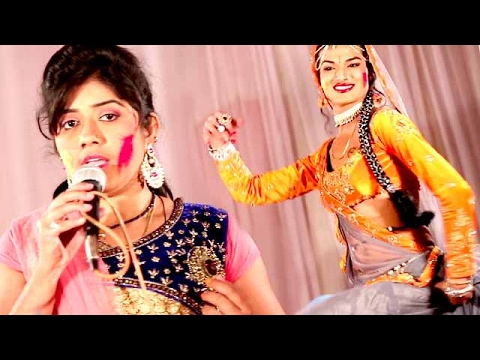 देवरा मनावे हनीमून - Ruchi Singh - Devra Manawe - Happy Holi Janu - Bhojpuri Hot Holi Songs 2017