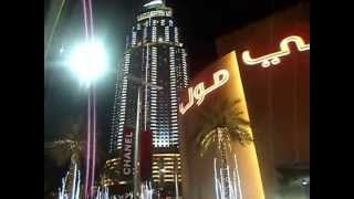 Address Hotel - Dubai Mall, Dubai - 1
