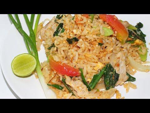 ข้าวผัดหมู วิธีทำข้าวผัด | Fried rice with pork สอนทำอาหาร สูตรอาหาร ทำกินเองง่ายๆ | นายต้มโจ๊ก