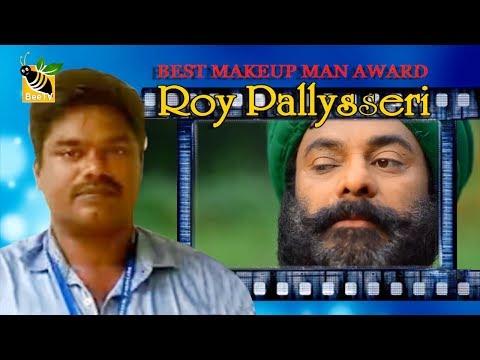 Best Makeup man | Cochin Haneefa film Award Night 2018