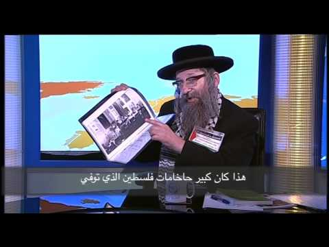 Rabbi Weiss interviewed on Al-Hiwar TV [Arabic subtitles]