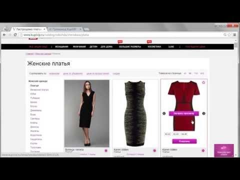 Промокоды KupiVIP (КупиВип.ру) - купоны