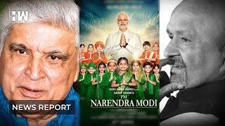 पीएम नरेंद्र मोदी के बायोपिक पर विवाद, गीतकार जावेद अख्तर ने दिया बड़ा बयान