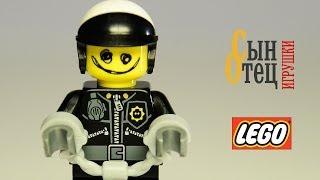 Видео обзор: Минифигурки ЛЕГО - Плохой коп | LEGO minifigures - Bad Cop | The LEGO Movie | 71004