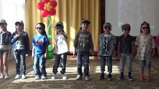 Песня Детский Сад  Рэп
