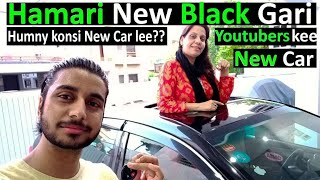 Finally Our New Car || humny konsi Car lee || Pakistani Family Vlogs