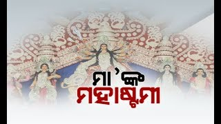 Celebration of Durga Puja In Many Parts of India