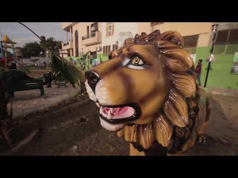 Lions Centennial Park