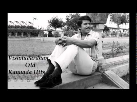 Vishnuvardhan Kannada Old Songs Collection JukeBox [ VOL -1 ]