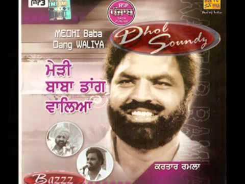 Bhann Ke Truck Beh Geya (Kartar Ramla & Sukhwant Sukhi) Old Punjabi Duet