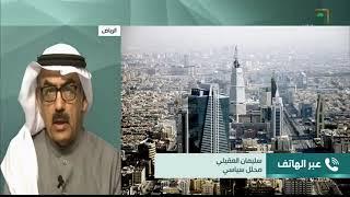نشرة الأخبار الأولى ليوم الجمعة 1440/06/17هـ
