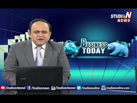 Studio N Business Today | 20th April 2018