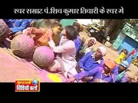 Chal Haan Karaunda Re - Rang Ragale Mayaru - Pt. Shiv Kumar Tiwari - Chhattisgarhi Song