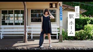 Vol.05 駅ホーム 編  *30秒 秋山奈々 動画 29