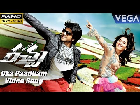 Ram Charan's Racha Movie Songs || Oka...