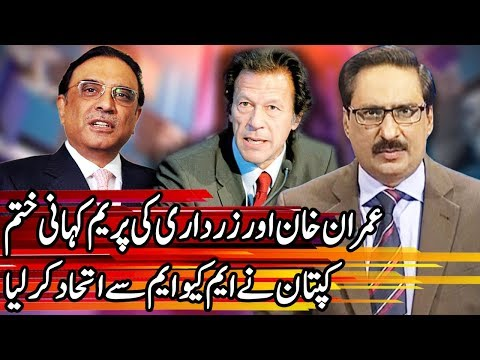 Kal Tak With Javed Chaudhry - 15 March 2018 - Express News