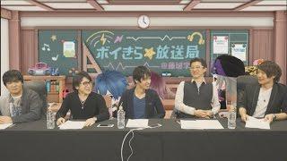 「ボーイフレンド(仮)きらめき☆ノート」より藤城学園による新番組がス...