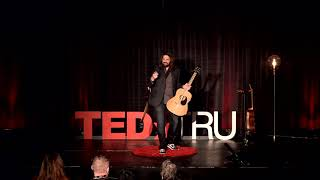 How to Fail, Innovating in a Traditional Space | Mike Miltimore | TEDxTRU