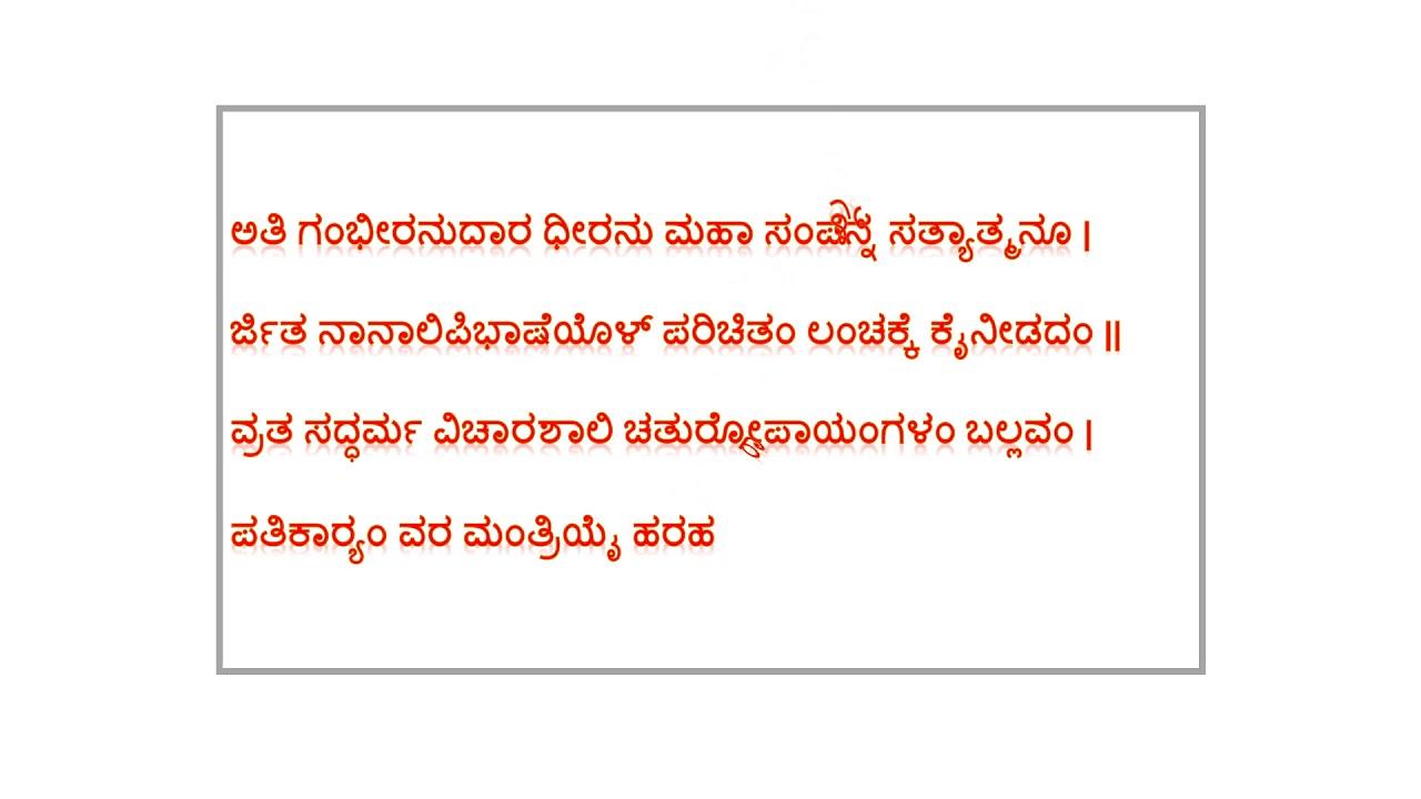 Purandaradasa Songs Lyrics In Ebook Download