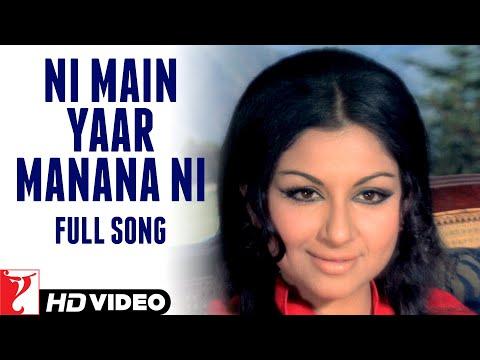 Ni Main Yaar Manana Ni - Full Song HD | Daag | Rajesh Khanna | Sharmila Tagore | Lata Mangeshkar