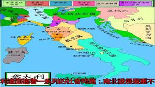 第一次世界大戰期間,意大利是如何從德國盟友變成敵人的?_帝國