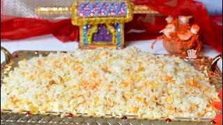 বাবুর্চির মতো করে বানানো পোলাও ||বিয়ে বাড়ীর পোলাও || Biye Barir Polau/Polao || Eid Special 2018