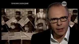 Территория заблуждений с Игорем Прокопенко 27.11.2012