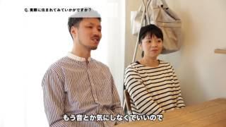 インタビュー動画 Vol.17