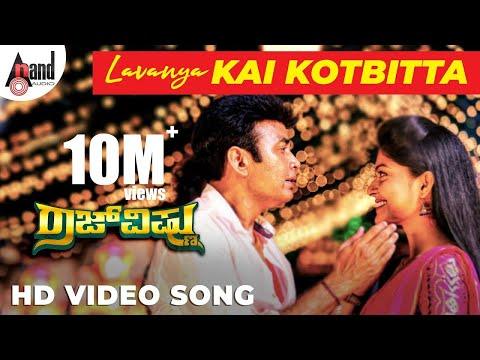 Rajvishnu | Lavanya Kai Kottbitta | New Kannada HD Video Song 2017 | Sharan | Chikkanna