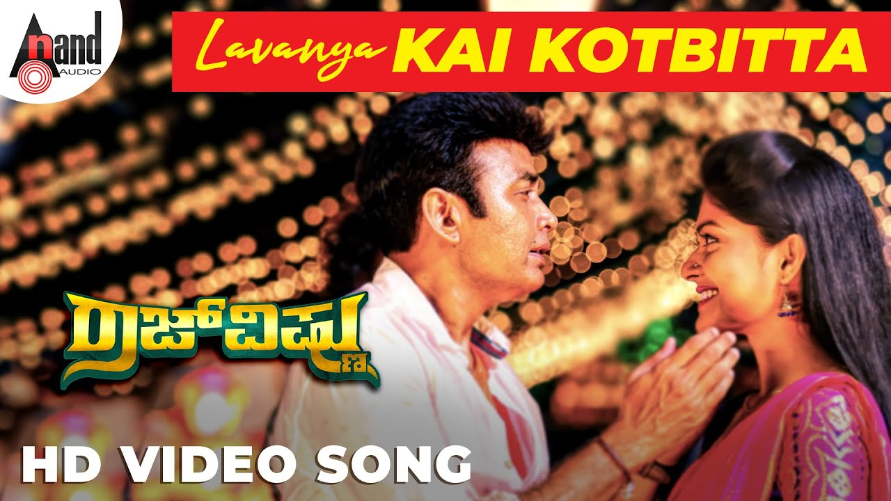 Rajvishnu   Lavanya Kai Kottbitta   Kannada HD Video Song