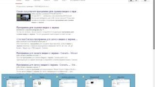 Видео Совет # 1 |Какую программу использовать для съемки видео с экрана?!| | Not_Lobster Advice(, 2014-06-17T22:00:23.000Z)