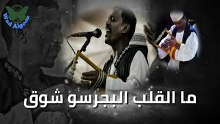 Download Video حالات واتساب سودانية__محمد النصري MP3 3GP MP4