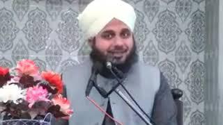 Sunni Bayan about gause azam,Sunni,Razvi,Ahlesunnat,Wal,Jamat,Qadri,Chisti,Madni,Azhari,Noori,Makki,