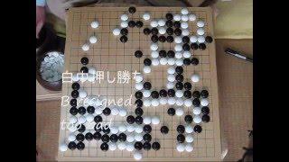稲垣六段 福井三郎右衛門 先 MR囲碁048-2