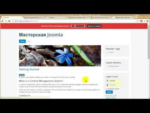 0073 +++!!!Модуль обратный звонок  Мастерская Joomla