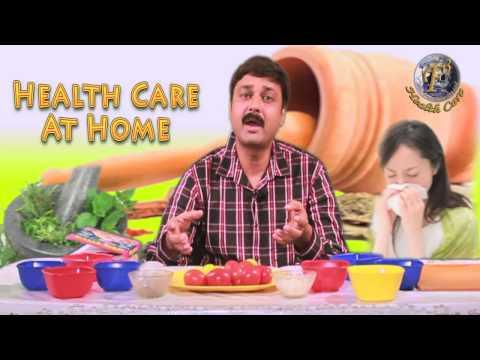 HOME REMEDY FOR MOUTH ULCERS/BLISTER & BAD BREATH II मुँह के छालों और बदबू का घरेलू इलाज