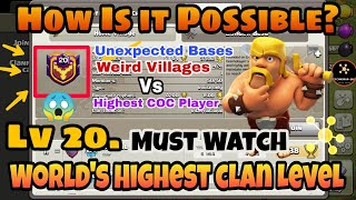 WORLD RECORD|| Highest Clan Level In the history Clash of Clans Till Now || 2018 March ||