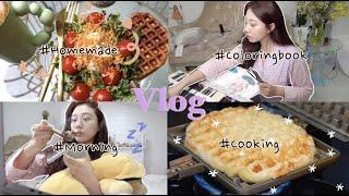 Eng) 24hrs Vlog / 클린한24시간, 생지로…