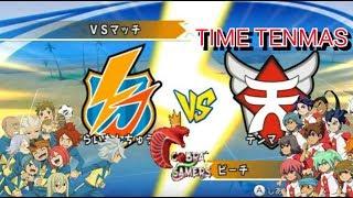 ✇ Inazuma Eleven Go Strikers 2013 ✇ MODO HISTORIA 2017 # 20 TIME TENMAS