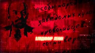 Гражданская война: Красные | Россия на крови #7