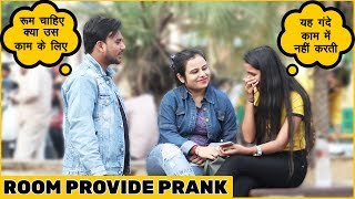 Room Provide Karata Hu Prank On Girls | Funky Joker