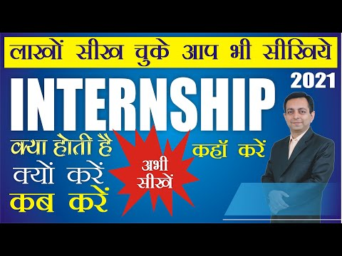 405# What is Internship (Hindi)
