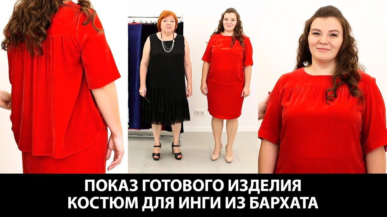 Одежда от Юдашкина #FABERLIC #НатальяПетрова - YouTube