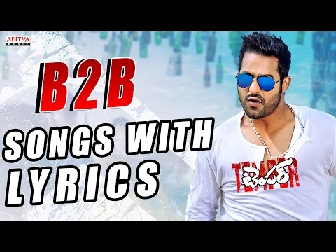 Temper Back To Back Songs With Lyrics - Jr. NTR, Kajal Aggarwal, Puri Jagannath, Anoop Rubens