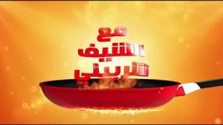 شاورما الكبدة - شوربة لسان عصفور باللحمة -  صفيحة اللحم بدبس الرمان |  الشيف (حلقة كاملة