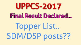 UPPSC-2017 Final result declared...